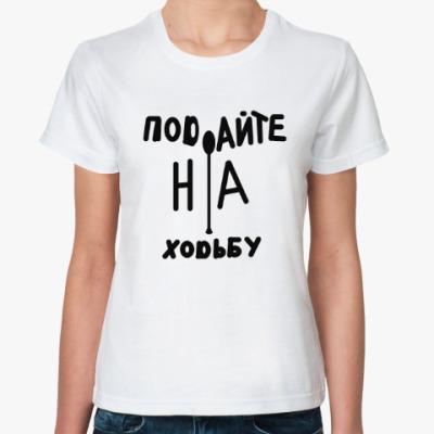 Классическая футболка Теория ложек