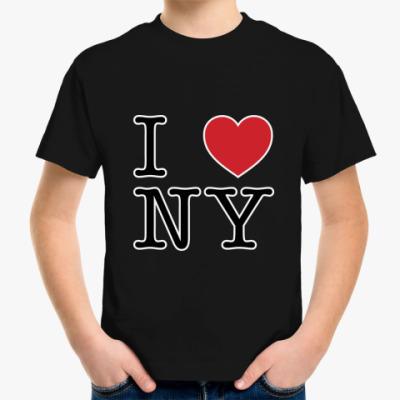 Детская футболка I love NY