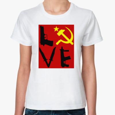 Классическая футболка USSR love