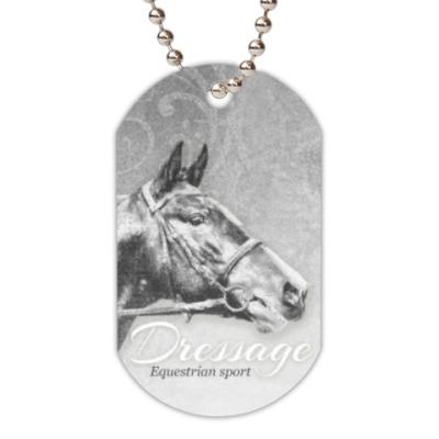 Жетон dog-tag Конный спорт, лошади. Dressage
