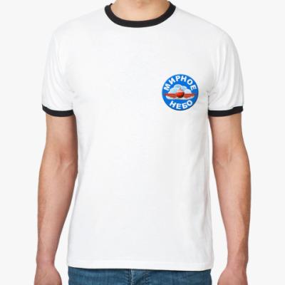 Футболка Ringer-T  Мирное небо Муж