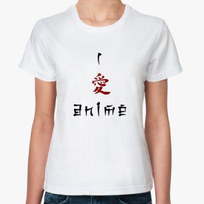 Классическая футболка   Ai Anime