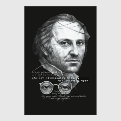 Постер Бродский