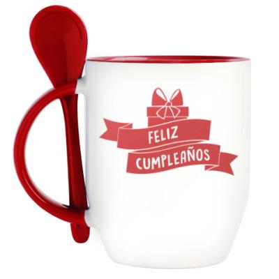 Кружка с ложкой Feliz cumpleaños