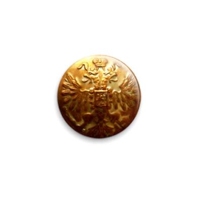Значок 25мм Царская пуговица