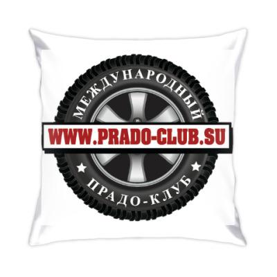 Подушка Прадо-Клуб