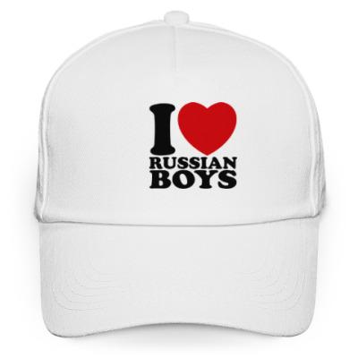 Кепка бейсболка Люблю русских парней