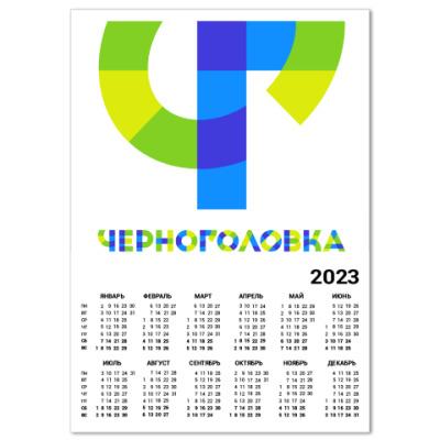 Календарь Календарь A2 2014 (бел.)