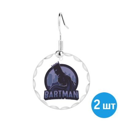 Серьги Bartman