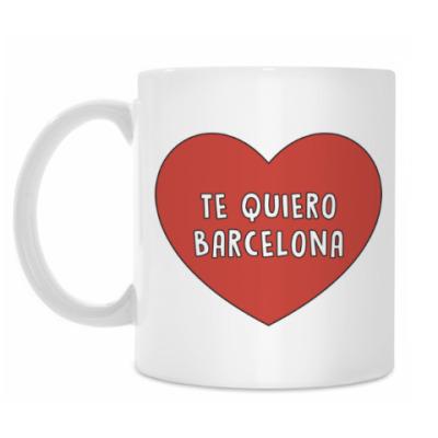 Кружка Te quiero Barcelona
