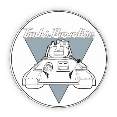 Костер (подставка под кружку) Tanks Paradise