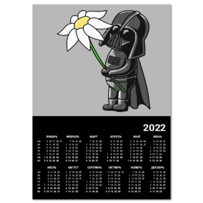 Календарь Star Wars: Darth Vader
