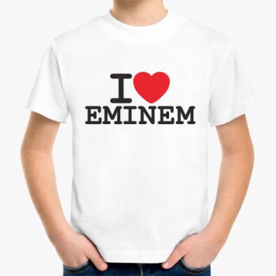 Детская футболка Я люблю Эминема