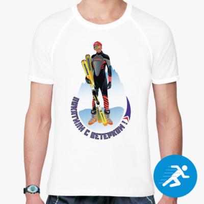 Спортивная футболка Кусто лыжи