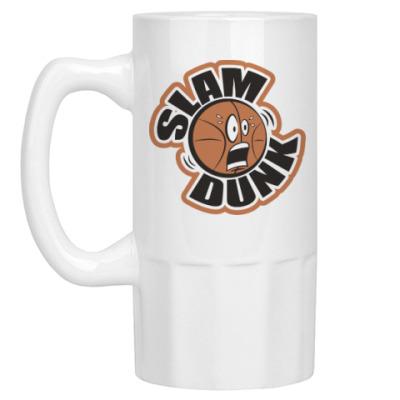 Пивная кружка Slam Dunk
