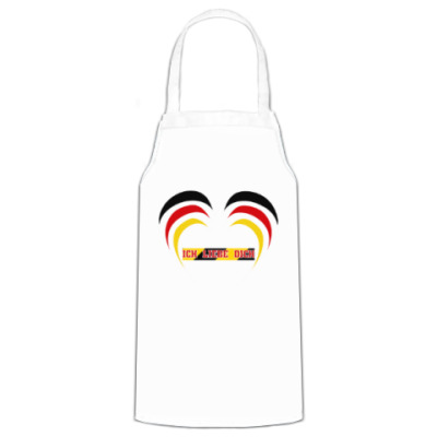 Фартук Я люблю тебя по-немецки
