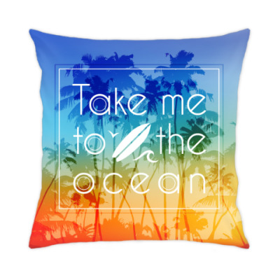 Подушка Take me to the ocean...