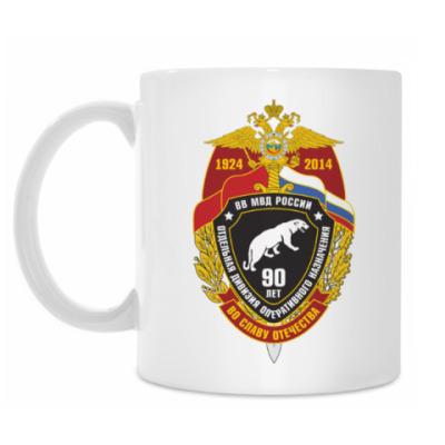 Кружка ОДОН 90 лет