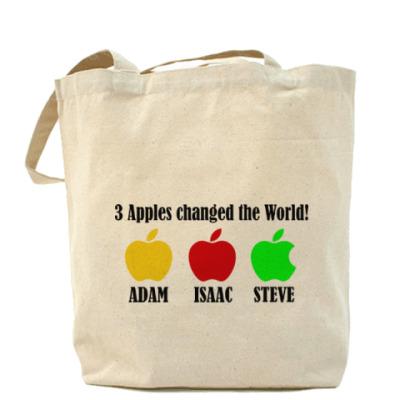 Сумка 3 яблока изменили мир
