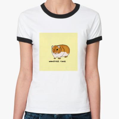 Женская футболка Ringer-T Хомяк