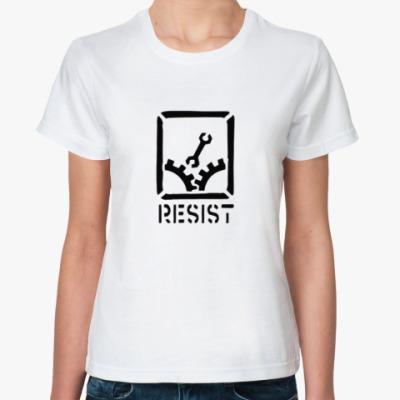 Классическая футболка  Resist
