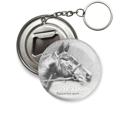 Брелок-открывашка Конный спорт, лошади. Dressage
