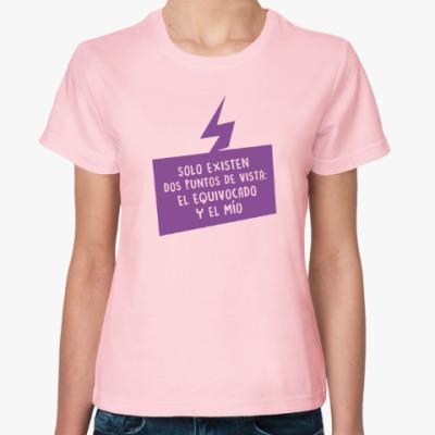 Женская футболка 2 puntos de vista