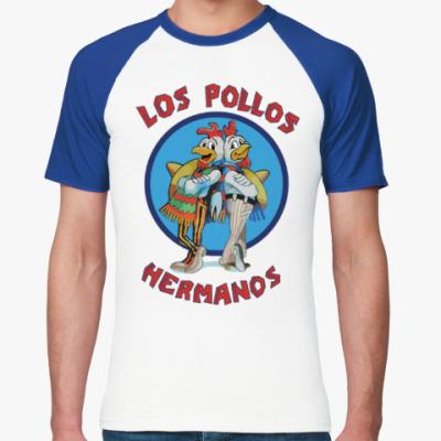 Футболка реглан Los Pollos Hermanos