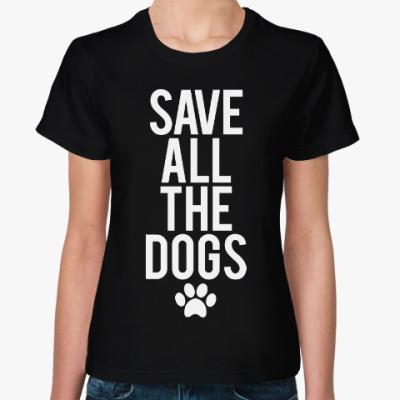 Женская футболка Спаси всех Собак
