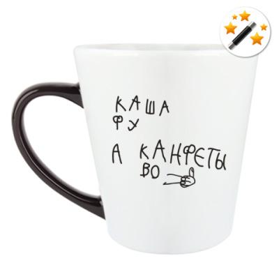 Кружка-хамелеон Каша фу