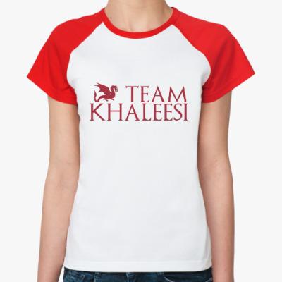 Женская футболка реглан Команда Кхалиси