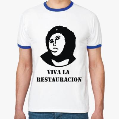 Футболка Ringer-T  Viva la Restauration