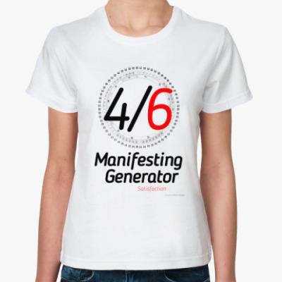 Классическая футболка HumanDesign 4/6 Манифестирующий Генератор