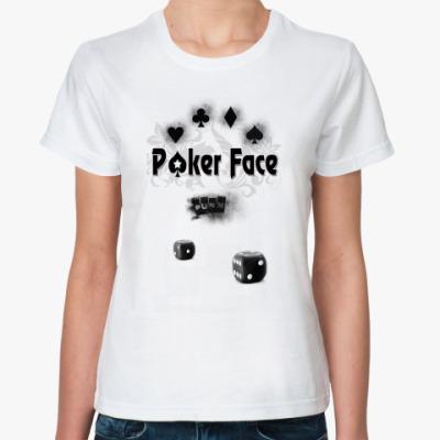 Классическая футболка Poker Face