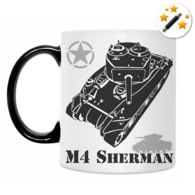 Кружка-хамелеон Американский танк M4 Sherman