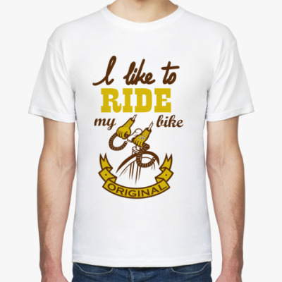 Футболка I like to ride