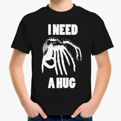 Детская футболка Чужой обнимашки