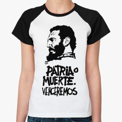 Женская футболка реглан Venceremos