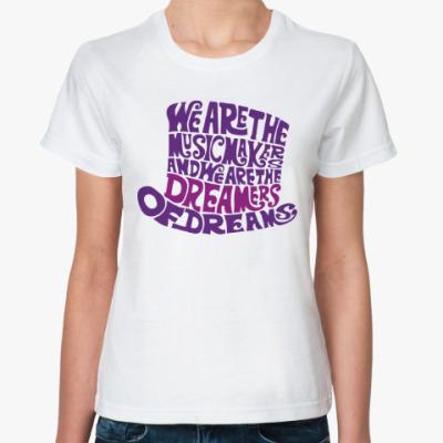 Классическая футболка Шляпа (Вилли Вонка)