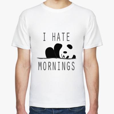 Футболка I hate mornings