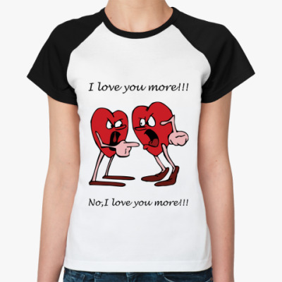 Женская футболка реглан I love U more!