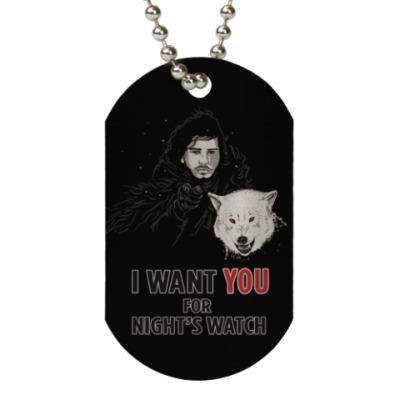 Жетон dog-tag Жду тебя в ночном дозоре
