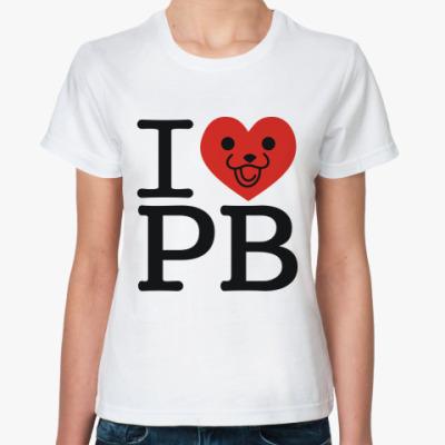 Классическая футболка  I love PB