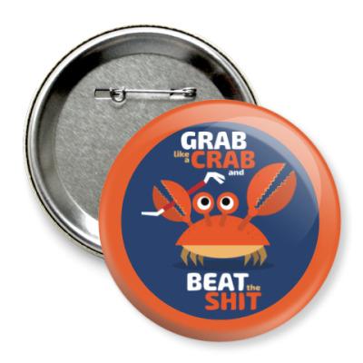 Значок 75мм Grab like a crab