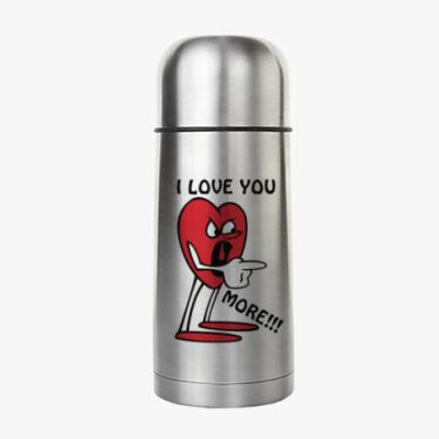 Термос Я люблю тебя сильнее !!!