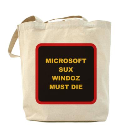 Сумка Microsoft Sux