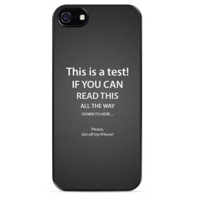 Чехол для iPhone Please