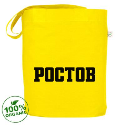 Сумка Ростов 161