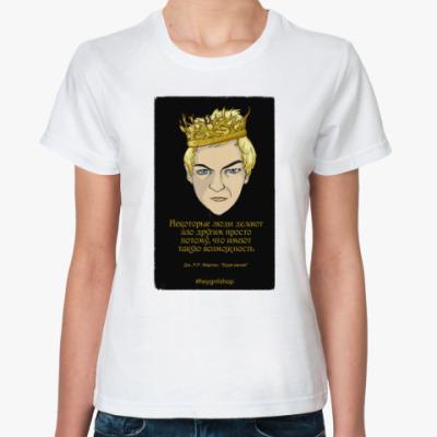 Классическая футболка Джоффри Баратеон