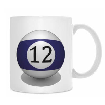 'Бильярдный шар 12'